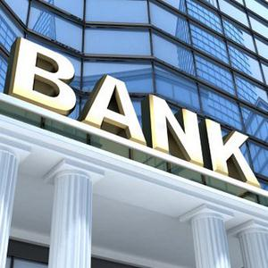 Банки Геленджика