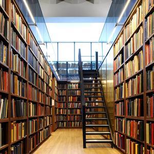 Библиотеки Геленджика