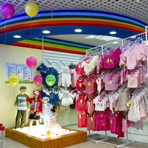 Детские магазины Геленджика