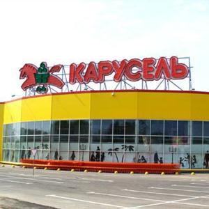 Гипермаркеты Геленджика