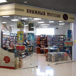 Книжные магазины Геленджика