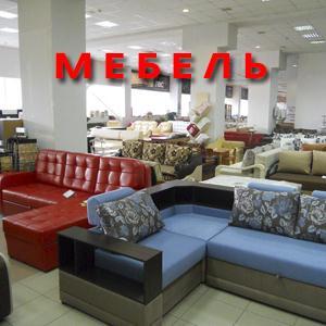 Магазины мебели Геленджика