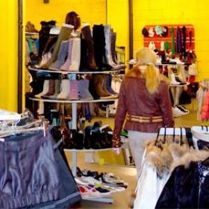 Магазины одежды и обуви Геленджика