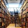 Библиотеки в Геленджике
