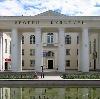 Дворцы и дома культуры в Геленджике