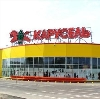 Гипермаркеты в Геленджике