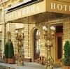 Гостиницы в Геленджике