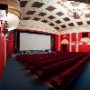 Кинотеатры в Геленджике