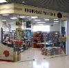 Книжные магазины в Геленджике