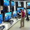 Магазины электроники в Геленджике