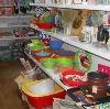 Магазины хозтоваров в Геленджике