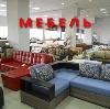 Магазины мебели в Геленджике