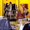 Магазины одежды и обуви в Геленджике