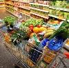 Магазины продуктов в Геленджике