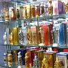 Парфюмерные магазины в Геленджике