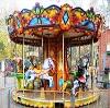 Парки культуры и отдыха в Геленджике