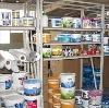 Строительные магазины в Геленджике