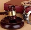 Суды в Геленджике
