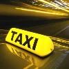 Такси в Геленджике