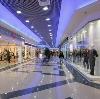 Торговые центры в Геленджике