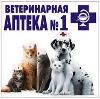 Ветеринарные аптеки в Геленджике