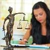 Юристы в Геленджике