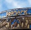 Зоопарки в Геленджике
