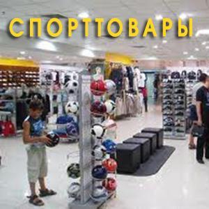 Спортивные магазины Геленджика