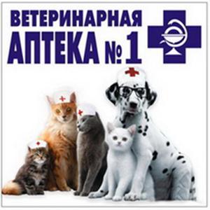 Ветеринарные аптеки Геленджика